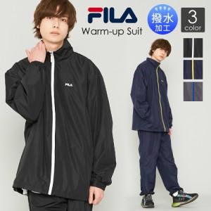 FILA フィラ メンズ 裏メッシュウォームアップスーツ 上下 セット 撥水 ワンポイントロゴ ジャケット パンツ セットアップ ウィンドブレ