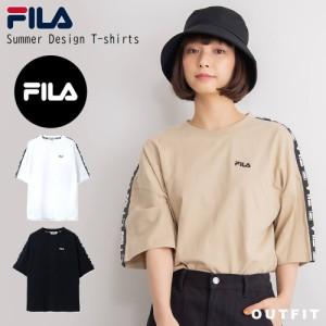 【WEB限定】FILA デザインロゴTシャツ メンズ レディース 綿100% 半袖 ロゴ 無地 別注 スポーツウェア outfit