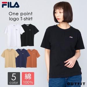 FILA フィラ Tシャツ レディース 半袖 綿100% ワンポイント ロゴ 刺繍 無地 スポーツ ブランド カットソー おしゃれ トップス カジュア