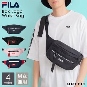 FILA ボックス ロゴ ウエスト バッグ ボディバッグ 斜め掛け メンズ レディース ユニセックス カジュアル アウトドア かわいい 人気 おす