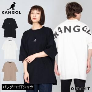 【還元祭クーポン対象】KANGOL カンゴール Tシャツ メンズ 半袖 綿100% バックロゴ ドロップショルダー tシャツ コットン ゆったり 大