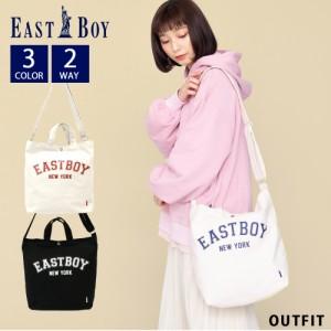 【予約商品】EASTBOY イーストボーイ  2wayトートバッグショルダーバッグ レディース メンズ キャンバス 大きめ 大容量  A4 斜めがけ マ