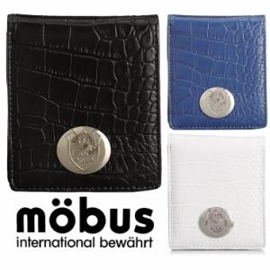 0cc9ff7bda26 二つ折り 財布 mobus モーブス 二つ折り財布 ウォレット メンズ 学生 クロコダイル ギフト 小銭入れ 男性