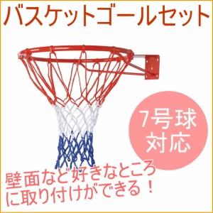 自作 バスケット ゴール