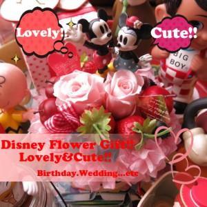 結婚祝い ディズニー 花 フラワーギフト フラワーケーキ プリザーブドフラワー入り ケース付き ノーマル ミッキーミニー