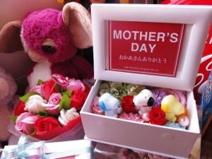 母の日 スヌーピー入り 花 写真立て フォトフレーム プリザーブドフラワー入り 色はおまかせ マスコット3個入り