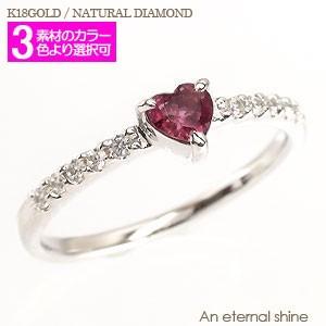 【送料無料】ロードライトガーネット ダイヤモンドリング 0.10c K18ゴールド 18金 一粒 ハート 小指 ピンキーリング ミディリング ファラ