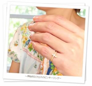 【送料無料】ダイヤモンドリング 0.02ct クロス 十字架 K18ゴールド 18金 小指 ピンキーリング ミディリング ファランジリング 指輪 レデ