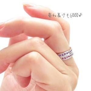 【送料無料】ブルートパーズ フルエタニティリング プラチナ900(PT900)11月誕生石 色石 指輪【コンビニ受取対応商品】  ホワイトデー