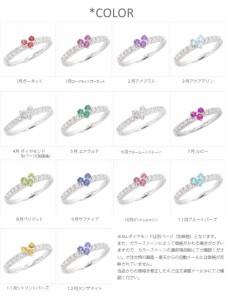 【送料無料】タンザナイト ハートリング 18金 K18ゴールド ダイヤモンド 0.20ct 12月誕生石 指輪 スリーストーン トリロジー ピンキーリ