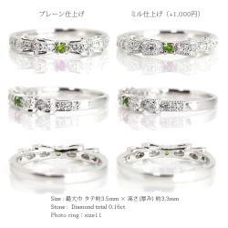8月誕生石 ペリドット pt900 リボンリング ダイヤモンド0.16ct ダブルリボン プラチナ900 レディース ピンキーリング 指輪 ミル打ち【送
