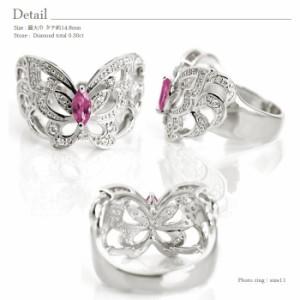 ロードライトガーネット 1月の誕生石 K18ゴールド ダイヤモンドリング 0.30ct バタフライ 蝶 ちょうちょ 幅広 指輪 レディースジュエリー