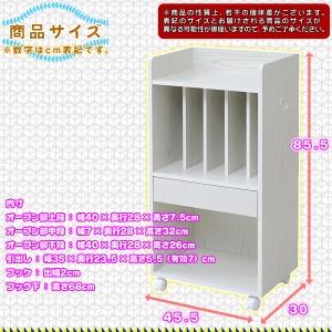 ランドセルラック サイドチェスト キャスター付 デスクワゴン シンプルチェスト デスクサイド収納 A4サイズ収納可能