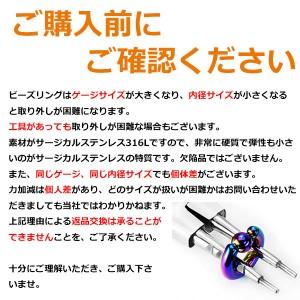 [ 18G ]キャプティブビーズリング 18ゲージ 細い ボディピアスの定番 サージカルステンレス メンズ レディース 軟骨 ヘリックス トラガ