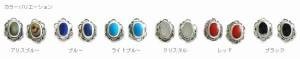 [シルバーピアス]オリエンタルデザインストーンスタッドピアス/1ペア販売 両耳 キャッチピアス シルバー925 ストーン 天然石 スターリン