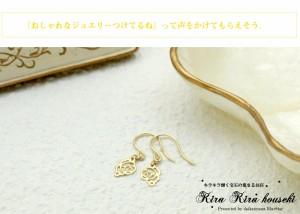 K18YG バラモチーフ フックピアス 薔薇のピアス  BlueStar