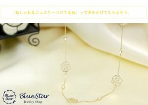 K10YG 淡水真珠 ステーションネックレス  BlueStar