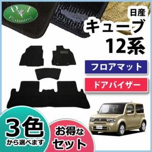 ニッサン (Z12) CUBE キューブ H24/10~現在 【アイドリングストップキャンセラー】 (日産)