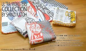 Shinzi Katoh シンジカトウ 【ULTRA MONSTERS COLLECTION タオルチーフ ブースカ2】(かわいい ギフト ブランド 子供 ハンカチ ウルトラ