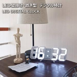 3D 置き時計 デジタル 置時計 目覚まし時計 壁掛け LED時計 温度計 ウォール クロック(PSEアダプター付)