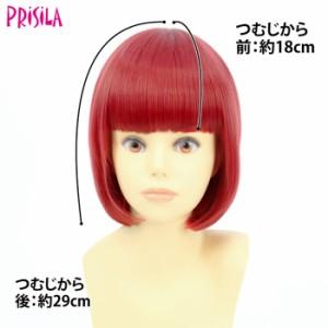 耐熱マカロンボブ CTA-014 【PRISILA】