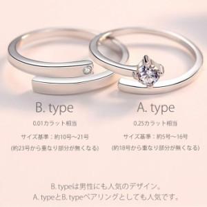 指輪/レディース/0.25カラット 指輪 サイズフリー/一粒 リング/プラチナ仕上げ/シルバー925 人気 万能