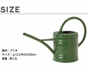 【Watering Cans】ジョーロ 水遣り 如雨露 散水 カントリー雑貨 ナチュラル雑貨 ブリキ レトロ インテリア 北欧 雑貨 小物 ウォーターポ