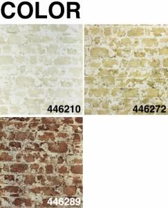 【1m単位 切り売り】輸入壁紙 貼ってはがせる壁紙【国内在庫商品】rasch(ラッシュ)フリース壁紙 不織布壁紙 はがせる壁紙 DIY 壁紙 は