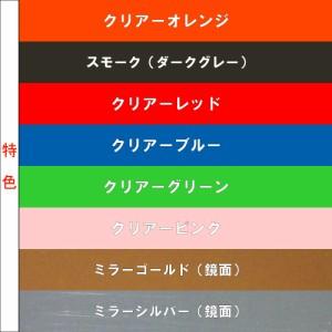 家紋ステッカー K033 【三頭右巴 二つ巴紋】【Lサイズ 特色 全8色】【スマホ 車 バイク カウル】