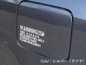 BMW X4 給油口ステッカー Bタイプ:特色 【車 FUEL】【文字 変更可】
