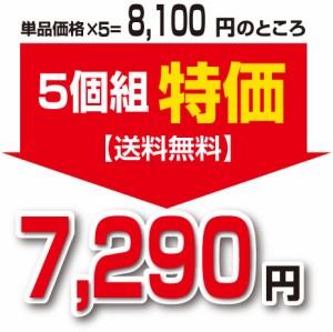 【送料無料】ラク飲みグルコサミン 30包(5個組)N-アセチルグルコサミン