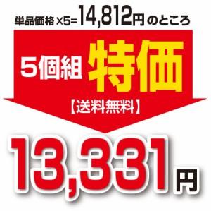【送料無料】きれい七彩(7粒×30包)【5個組】