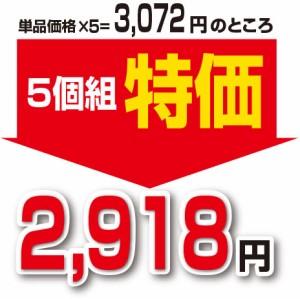 【新登場】もちプチ食感もち麦(600g)(5個組)