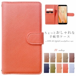 iPhone11 ケース カバー スマホケース おしゃれ 手帳型ケース 手帳型カバー 手帳型 iPhone11ケース iPhone11カバー