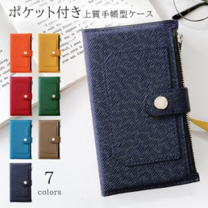 SOG04 SO-52B A102SO Xperia 10 III ケース カバー 手帳型 手帳 ポケット付き 上質な型押し 手帳型ケース 手帳型カバー sog04ケース sog0