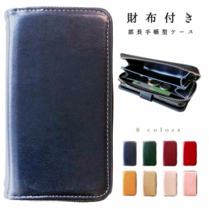 AQUOS R compact SHV41 701SH SH-M06 ケース カバー スマホケース 財布付き 部長 手帳型ケース 手帳型カバー 手帳型 SHV41ケース SHV41カ