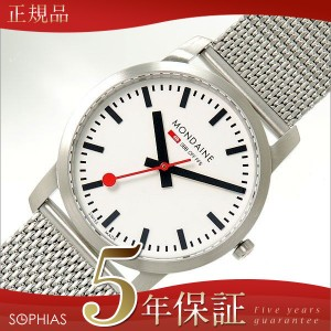 【完売】モンディーン MONDAINE A400.30351.16SBM MD272 腕時計 シンプリィ エレガント メタル レディース (長期保証5年付)