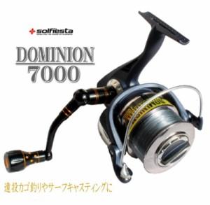 リールスピニングリール7000番/DOMINION/8号ナイロンライン200mを搭載した大型リール