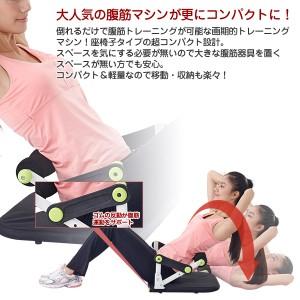 【送料無料】鉄人倶楽部 マルチコンパクトトレーニング