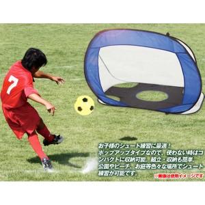 【送料無料】kaiser ワンタッチサッカーゴール