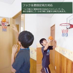 【送料無料】kaiser バスケットゴールセット45