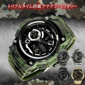 b3ddfee93d トリプルタイム搭載 迫力のミリタリーウォッチ アナログ デジタル 腕時計 メンズ 時計 ブランドの画像