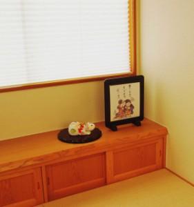 花台 並丸形 8号 (24cm) 黒丹調 華台木製花台です/和室/華道/園芸/床の間/内祝/新築祝 等々に・・  フラワースタンド 華道  IKE367K08