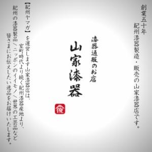 くりぬき小判盆 薄型 36cm やまぶき染 日本製 和歌山 トレイ お盆 盆 業務用 家庭用 23-27-9B