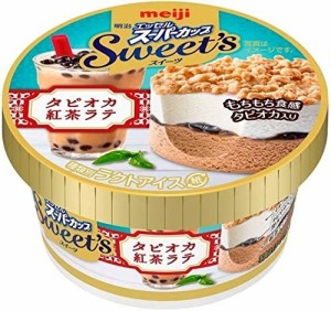 明治 アイス エッセル スーパーカップ Sweet's タピオカ紅茶ラテ 172ml×24個入 送料無料(北海道・九州は除く沖縄・離島不可)