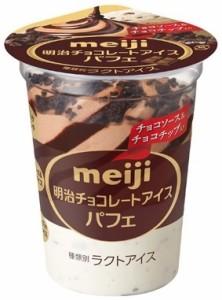 明治 アイス  チョコレートアイスパフェ 20個入