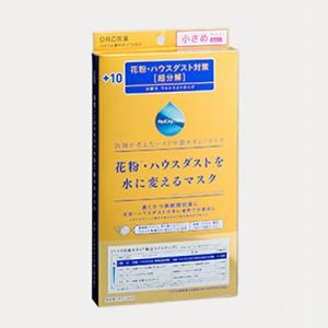 【メール便】花粉・ハウスダストを水に変えるマスク くもり止めなし(+10 花粉・ハウスダスト 超分解)小さめサイズ 1箱4枚入り