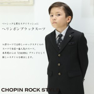 0eab978c1c749 35%OFF 入学式 スーツ 男の子 子供服 小学生 8901-5400 ロックスタイルブラックスーツ CHOPIN ショパン 100 110 120  130cmの通販はWowma!
