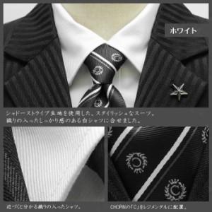 9885c2ee5e736 35%OFF 入学式 スーツ 男の子 子供服 小学生 8901-5400 ロックスタイルブラックスーツ CHOPIN ショパン 100 110 120  130cm