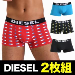 DIESEL ディーゼル お得な2枚組みセット ボクサーパンツ UMBX-SHAWN 2PACK 0TAPJ 男性下着 メンズ 下着